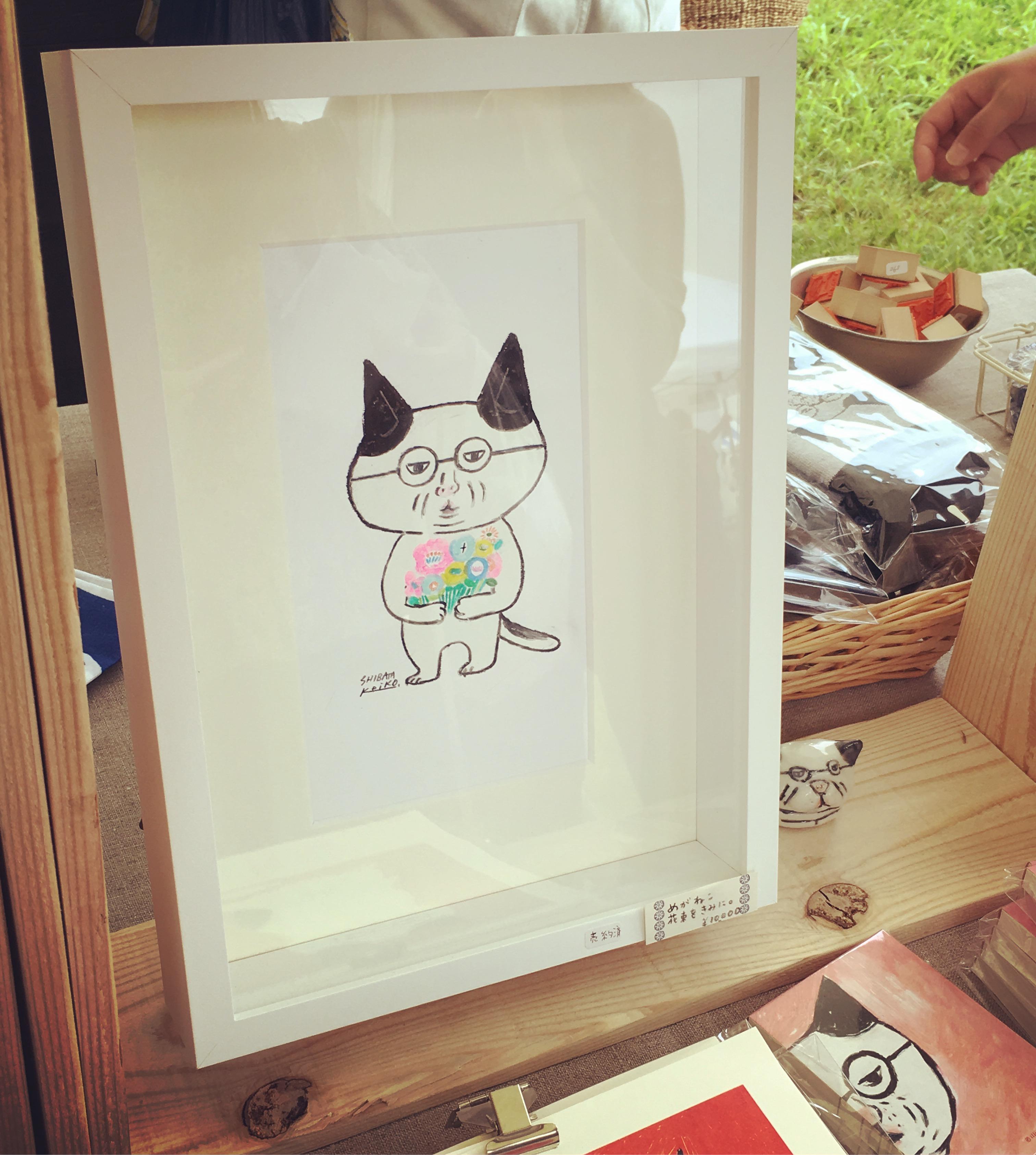 絵と刺繍展