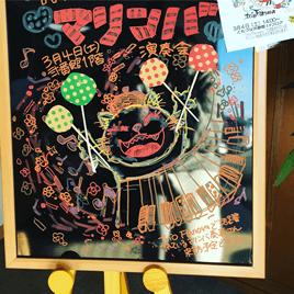 熊本チャリティコンサート(その2)