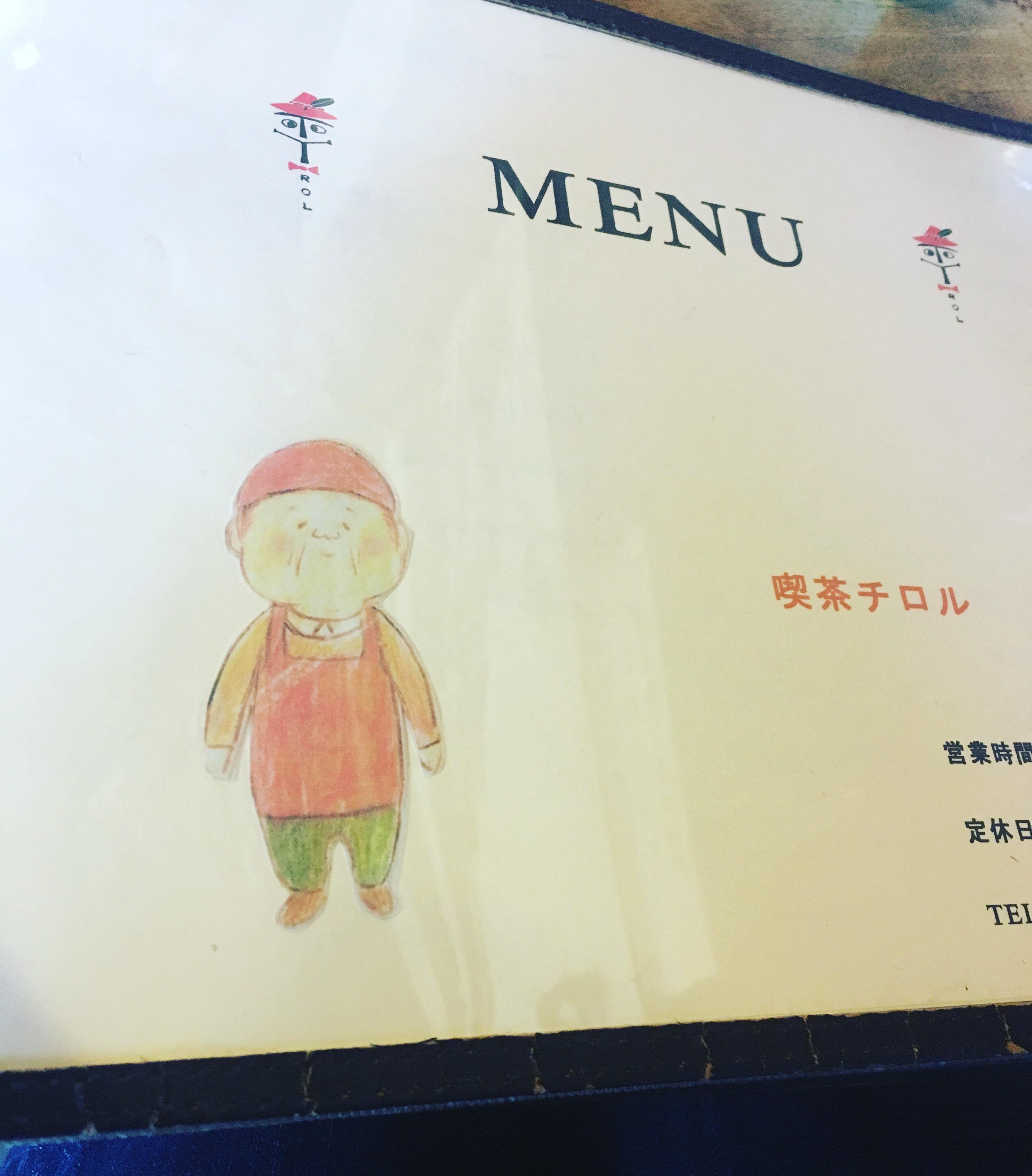 京都旅行(その2)