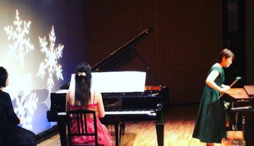 マリンバ・ピアノ モーニングコンサート〜友人のコンサートにて〜