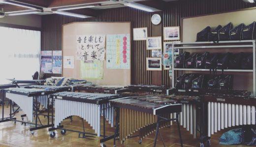 音楽室コンサート&マリンバ・ドラム講座やります