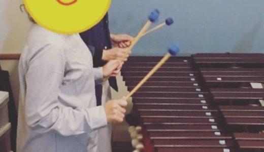 大人の習い事〜趣味〜マリンバ〜